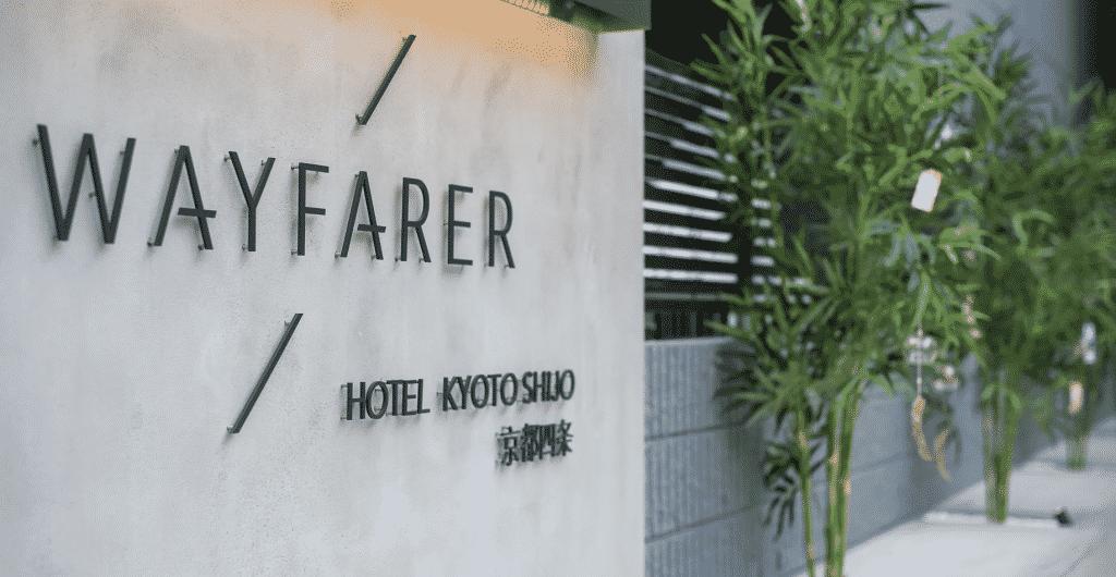 Wayfarer Customer Story